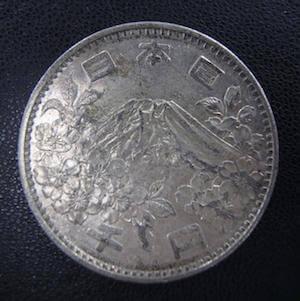 表面にキズが見られる硬貨