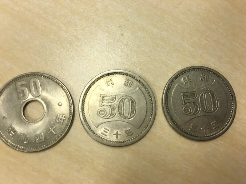 50 円 昭和 玉 年 40