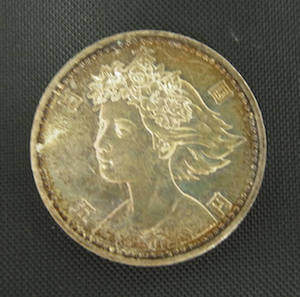 キズ汚れが見られるコイン