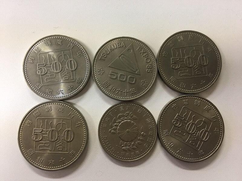 500円記念硬貨